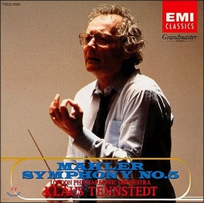 Klaus Tennstedt 말러: 교향곡 5번 (Mahler: Symphony No.5) 클라우스 텐슈테트