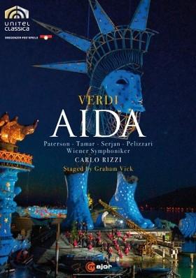 Tatiana Serjan 베르디: 아이다 (Verdi: Aida)
