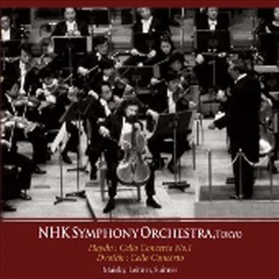 하이든 & 드보르작: 첼로 협주곡 (Haydn & Dvorak: Cello Concerto) - Mischa Maisky