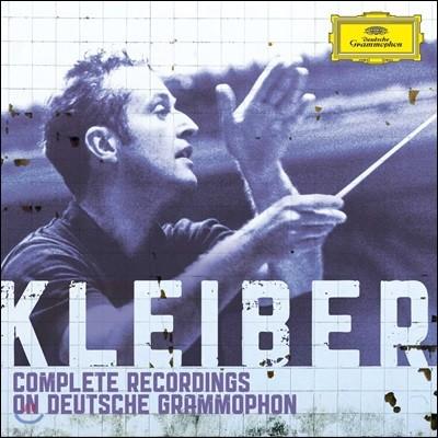 카를로스 클라이버 DG 녹음 전곡집 (Carlos Kleiber Complete Recordings on DG)