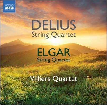 Villiers Quartet 딜리어스 / 엘가 : 현악 사중주 E단조 (Delius / Elgar: String Quartets in E minor) 빌리어즈 콰르텟