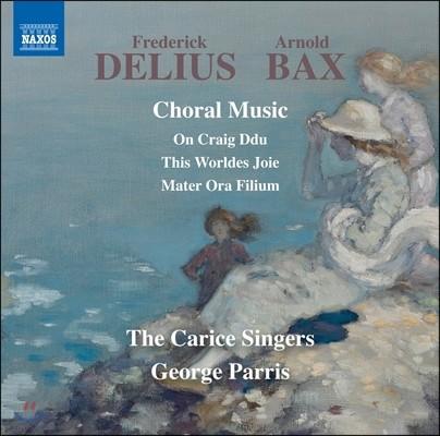 The Carice Singers 딜리어스 / 백스: 합창음악 작품집 (Delius / Arnold Bax: Choral Music) 캐리스 싱어즈, 조지 패리스