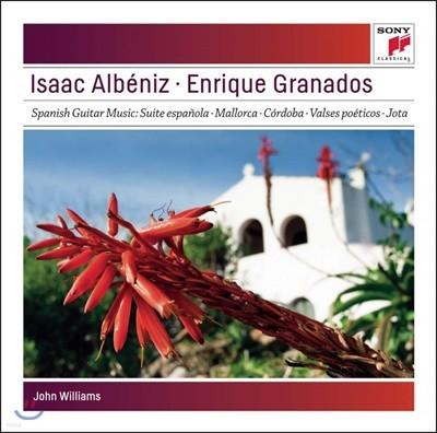John Williams 존 윌리암스 스페인 기타 연주집 - 알베니즈 / 그라나도스 (Albeniz & Granados)