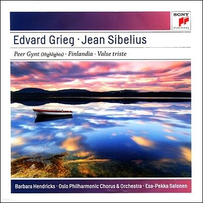 Esa-Pekka Salonen / Barbara Hendricks 그리그 : 페르귄트 하이라이트 ((Grieg: Peer Gynt / Sibelius: Valse Triste))