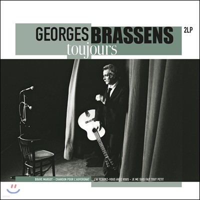 Georges Brassens (조르주 브라상) - Toujours [2LP]