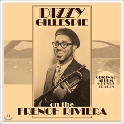 Dizzy Gillespie (디지 길레스피) - On The French Riviera [LP]