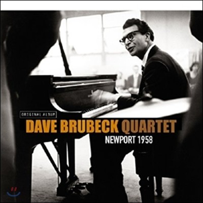 Dave Brubeck Quartet (데이브 브루벡 쿼텟) - Newport 1958 (1958년 뉴포트 재즈 페스티벌 라이브) [LP]