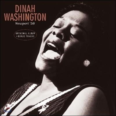 Dinah Washington (디나 워싱턴) - At Newport '58 (1958년 7월 뉴포트 재즈 페스티벌 라이브) [LP]