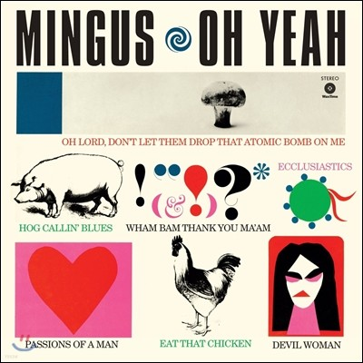 Charles Mingus (찰스 밍거스) - Oh Yeah [LP]