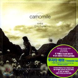 Fujita Emi (후지타 에미) - Camomile
