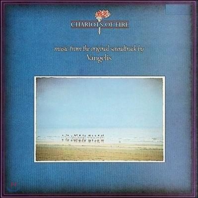 불의 전차 영화음악 (Chariots Of Fire OST - Music by Vangelis 반젤리스)