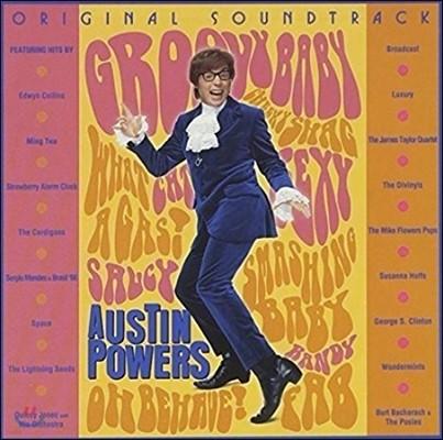 오스틴 파워 영화음악 (Austin Powers OST)