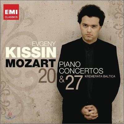 모차르트 : 피아노 협주곡 20번 & 27번 - 예프게니 키신