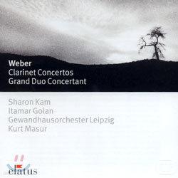 Weber : Clarinet Concerto : KamㆍMasur