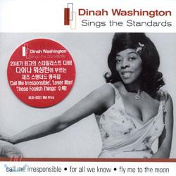 Dinah Washington - Sings The Standards
