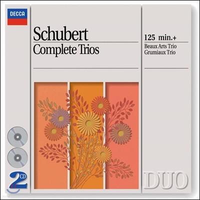 Grumiaux Trio / Beaux Arts Trio 슈베르트: 피아노 3중주 전곡 (Schubert: Complete Trios)