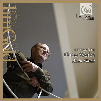 야나체크 : 피아노 작품 - 알랭 플라네