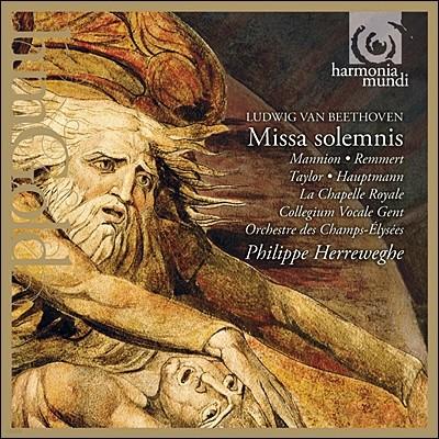 Philippe Herreweghe 베토벤: 장엄 미사 - 헤레베헤 (Beethoven: Missa Solemnis)