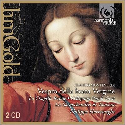 Philippe Herreweghe 몬테베르디: 성모 마리아의 저녁기도 - 헤레베헤 (Monteverdi: Vespro Della Beata Vergine)