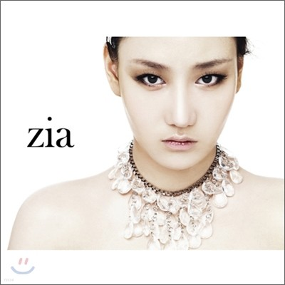 지아 (Zia) - 미니앨범 : Difference
