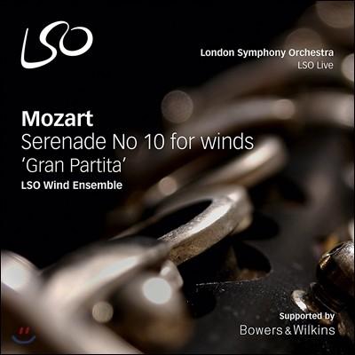 LSO Wind Ensemble 모차르트: 목관 세레나데 10번 '그랑 파르티타' (Mozart: Serenade for Winds K361 'Gran Partita') 런던 심포니 오케스트라 관악 앙상블