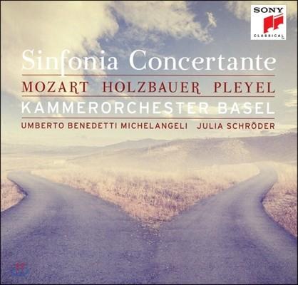 Kammerorchester Basel 모차르트 / 홀츠바우어 / 플레이엘: 신포니아 콘체르탄테 (Mozart / Holzbauer / Pleyel: Sinfonia Concertante) 바젤 실내 관현악단, 줄리아 슈뢰더, 움베르토 베네데티 미켈란젤리