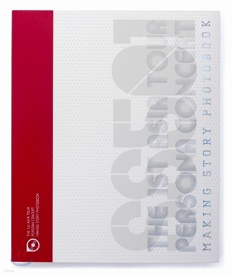 SS 501 1st 아시아투어 라이브콘서트 - 페르소나 인 서울 : 메이킹 스토리 포토북 (초회한정반)