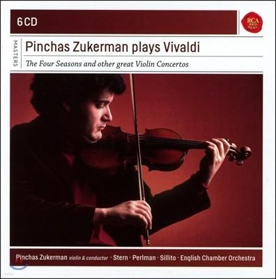Pinchas Zukerman 핀커스 주커만이 연주하는 비발디: 사계, 유명 바이올린 협주곡 (Plays Vivaldi: The Four Seasons and Other Great Violin Concertos)