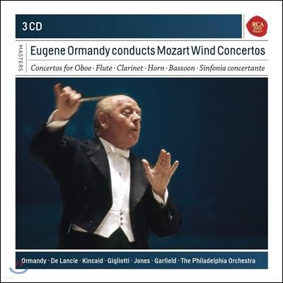 Eugene Ormandy 유진 오먼디가 지휘하는 모차르트 관악 협주곡집 (Conducts Mozart Wind Concertos)