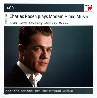 Charles Rosen 찰스 로젠이 연주하는 모던 피아노 뮤직 - 불레즈 / 카터 / 쇤베르크 / 스트라빈스키 / 베베른 (Plays Modern Piano Music - Boulez / Carter / Schoenberg / Stravinsky / Webern)
