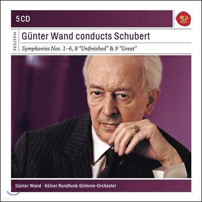 Gunter Wand 귄터 반트가 지휘하는 슈베르트 교향곡집: 1-6번, 8번 '미완성', 9번 '그레이트' (Conducts Schubert: Symphonies Nos.1-6, 8 'Unfinished', 9 'Great')