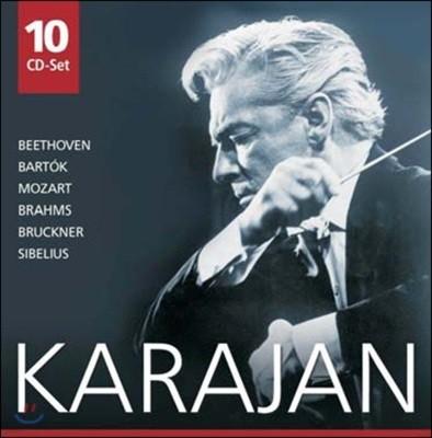 헤르베르트 폰 카라얀 지휘 모음집 (Karajan)