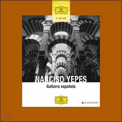 Narciso Yepes 스페인 기타 컬렉션 (Guitarra espanola)