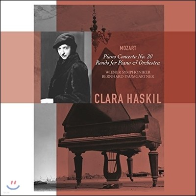Clara Haskil 모차르트: 피아노 협주곡 20번, 론도 K386 (Mozart: Piano Concerto K.466) [LP]