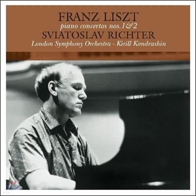 Sviatoslav Richter 리스트: 피아노 협주곡 1, 2번 - 스비아토슬라프 리히터[LP]