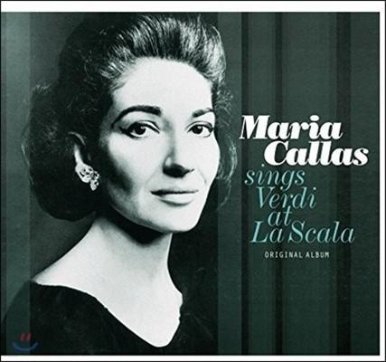 Maria Callas 마리아 칼라스 - 베르디 앳 라 스칼라: 리골레토, 운명의 힘, 가면 무도회, 아이다 (Sings Verdi at La Scala) [LP]