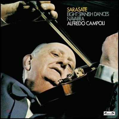 Alfredo Campoli 사라사테: 여덟 개의 스페인 춤곡, 나바라 (Sarasate: Eight Spanish Dances, Navarra) 알프레도 캄폴리 [LP]