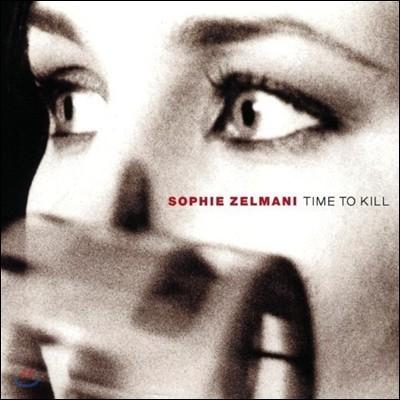 Sophie Zelmani (소피 젤마니) - Time To Kill [LP]