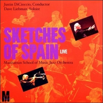 Miles Davis (마일스 데이비스) - Sketches Of Spain: Live