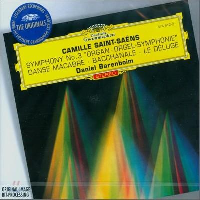 Daniel Barenboim 생상스: 교향곡 3번 오르간 (Saint-Saens : Symphony No.3 'Organ'ㆍDanse Macabre) 다니엘 바렌보임
