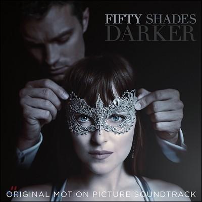 50가지 그림자: 심연 영화음악 (Fifty Shades Darker OST by Danny Elfman 대니 엘프만) [2 LP]