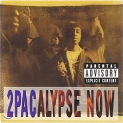 2Pac (투팍) - 2Pacalypse Now [2LP]
