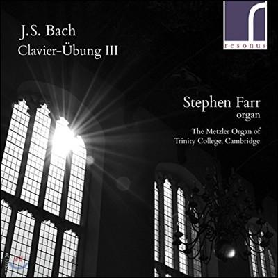Stephen Farr 바흐: 건반 연습곡집 [클라이버 위붕] 3권 - 메츨러 오르간 연주반 (J.S. Bach: Clavier-Ubung III) 스티븐 파