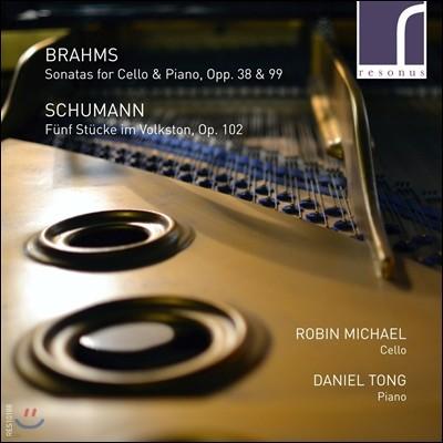 Robin Michael 브람스: 첼로 소나타 1, 2번 / 슈만: 민속 풍의 다섯 개의 작품 (Brahms: Cello Sonatas Opp.38 & 99 / Schumann: Funf Stucke im Volkston Op.102) 로빈 마이클, 다니엘 통