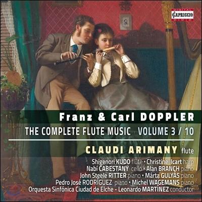Claudi Arimany 프란츠 & 칼 도플러: 플루트 음악 전곡 3집 (Franz & Carl Doppler: Complete Flute Music Vol.3/10) 클라우디 아리마니, 구도 시게노리