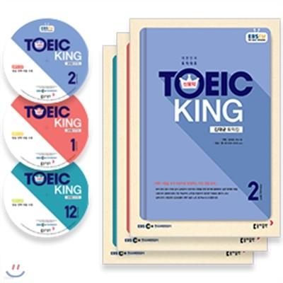 EBS 라디오 김대균 토익킹 toeic king  (월간) : 16년12.1.2월 CD 세트 [2017년]