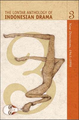 The Lontar Anthology of Indonesian Drama