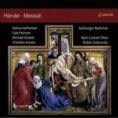 헨델: 오라토리오 '메시아' (Handel: Oratorio 'Messiah') (2CD) - Ruben Dubrovsky