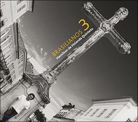 Hamilton De Holanda Quinteto (하미우톤 지 올란다 퀸텟) - Brasilianos 3 (브라질리아노 3)