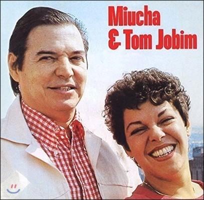 Miucha / Antonio Carlos Jobim (미우샤, 안토니오 카를로스 조빔) - Miucha & Tom Jobim